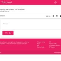 Tokumei | Sample Post