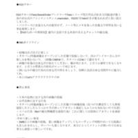 fgochiho.vip .pdf